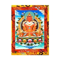 "Amitayus Hand Painted Brocade Thangka - Image 9"" x 12"""