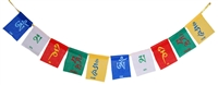 Small Om Mani Padme Hung Prayer Flag