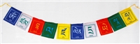 NEW Yellow Dzambhala Prayer Flag