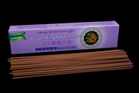 Organic Blessed Naga 8 Inch Stick Incense