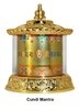 Gold Plated Cundi Mantra Table Top Prayer Wheel