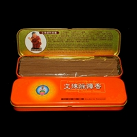 Blessed Manjushri 7 Inch Stick Incense
