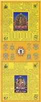 Large Manjushri & Yellow Dzambhala Prayer Flag / Banner