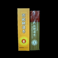 Tibetan Good Fortune 16 Inch Stick Incense