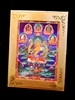 Yellow Dzambhala Meditation Card Traveling Alter Frame Included
