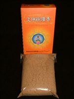 Organic Blessed Manjushri Powder Incense