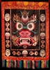 Brocaded Large Mahakala Protector Alter Front