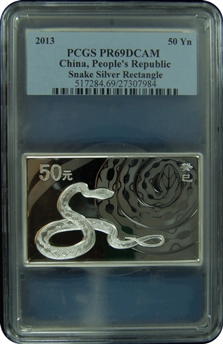 2013-P PCGS PR69DCAM CHINA, People's, Republic (Snake Silver Rectangle) 50Yn