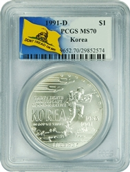 1991-D PCGS MS70 Korea Commemorative Silver Dollar Don't Tread On Me Label
