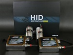 MTEC BMW Exclusive HID Kit