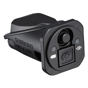 Shimano Di2 EW-RS910 Bar End Junction A Charging Point 2 Port