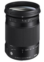 Sigma 18-300mm f3.5-6.3 DC HSM OS Macro for Canon
