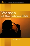 Women of the Hebrew Bible