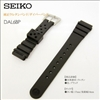 17mm SEIKO genuine rubber dive strap DAL6BP JDM