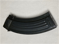 EGYPTIAN MAADI AK 47 STEEL 30 ROUND MAGAZINE