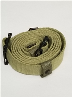 ISRAELI ARMY CANVAS SLING
