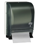 Push Bar Towel Dispenser Smoke Quick View - 15.75 in. x 10.5 in. x 8.75 in.