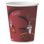 Bistro Gourmet Coffee Paper Hot Cup - 10 oz.