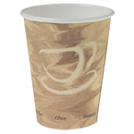 Mistique Single Sided Poly Lined Paper Hot Cup - 12 oz.