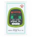 100 Percentage  Pure Sesame Oil