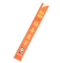 Bamboo Chopstick in Red Paper Sleeve