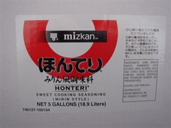 Honteri Sweet Cooking Seasoning (Mirin Style)