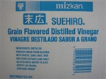 Mizkan Grain Flavored Distilled Vinegar