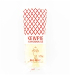Kewpie Mayonnaise Case of 20