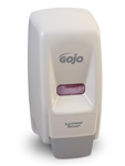 Soap Dispenser White - 800 Ml.