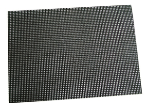 Glit Disco Griddle Screen - 4 in. x 5.5 in.