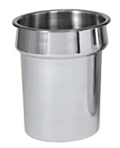 Stainless Steel Inset - 2.5 Qt.