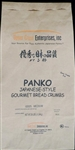 Panko Whole Wheat Large Grind Non-GMO Bag - 25 Lb.