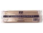 Bamboo Skewer - 8 in.