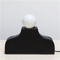 S Pedernal Mesa Table Lamp Black