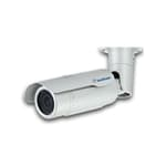 Geovision Motorized Bullet Camera