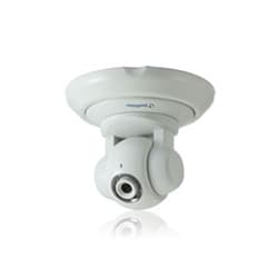 Geovision Pan Tilt IP Camera
