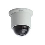 Geovision Indoor IP PTZ Camera