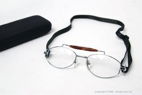 Kendo Glasses
