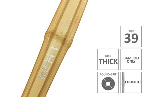 Top Quality TOKUSEN MADAKE Select Shinai - ISSHO Size 39 (Bamboo Only)