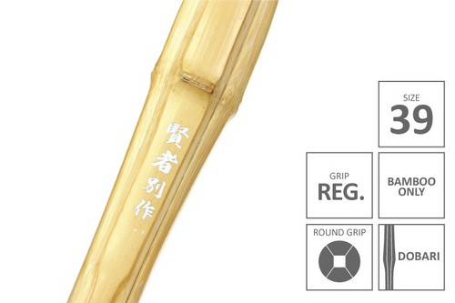 Top Quality TOKUSEN MADAKE Select Shinai - KENJA Size 39 (Bamboo Only)