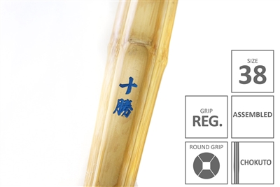 Top Quality TOKUSEN MADAKE Select Shinai - TOKACHI Size 39 (Complete)