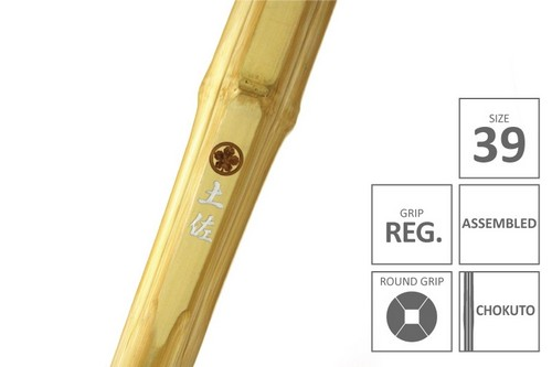 "Top Quality MADAKE Shinai - ""TOSA BESSAKU"" Size 39 (Completely assembled with Top quality leather)"