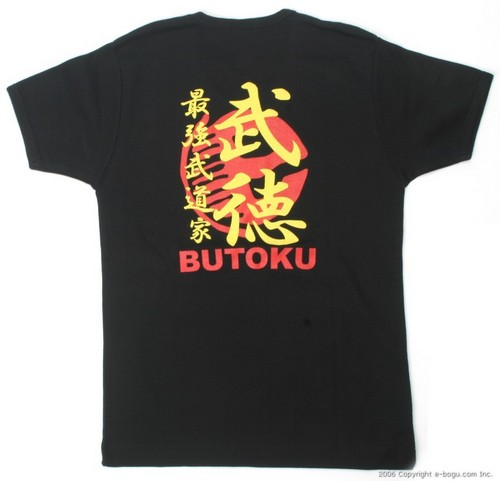 BUTOKU T-Shirt. Black color