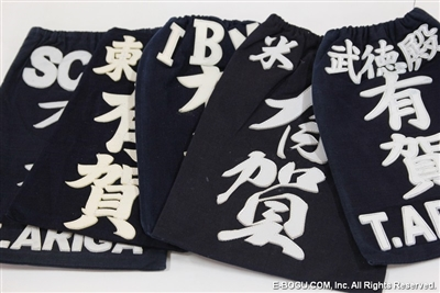 Bundle Discount Kendo Zekken (Nafuda Name Tag)