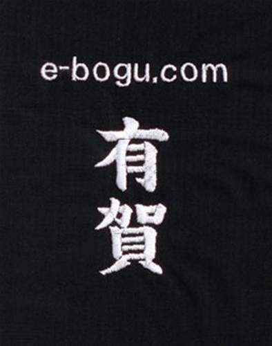 Nafuda Patch (Name Tag) for Iaido Gi