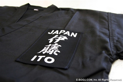 DELUXE Zekken - Nafuda Name patch for Iaido Gi (TFLEX - HIGH HEAT TRANSFER)