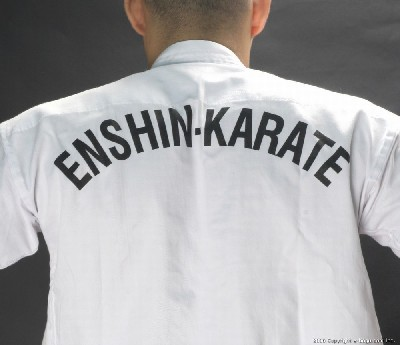 Uniform Printing Service (Set up fee)