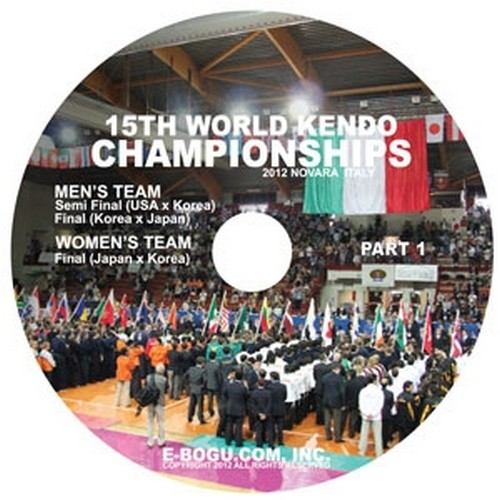 15WKC DVD Part 1 - Team Competition