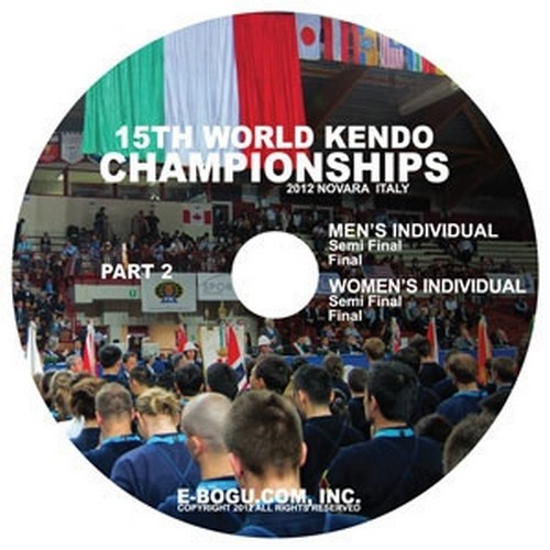 15WKC DVD Part 2 - Individual Competition