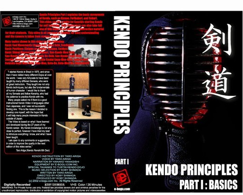 KENDO PRINCIPLES II - BOGU BASICS Video